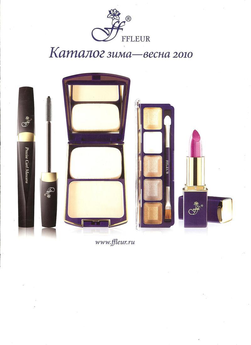 В Чебоксарах; продажа в Чебоксарах; продам декоративная косметика флер. - 10 september 2015 - blog - les-urbanistes.