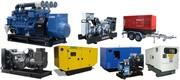 Европейские дизельные генераторы  от производителя