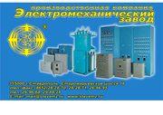 КТП,  БКТП,  МТК,  МТП,  КТПП многое другое оборудование от производителя