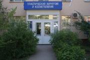 В Астрахани: медицинский центр «Пластическая хирургия и косметология»