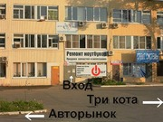 Ремонт MacBook,  MacBook Pro,  MacBook Air в Астрахани.