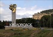 Праздники 8марта 23февраля на Домбае в Кисловодске!!!