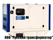 Дизельные электростанции Wilson г.Астрахань