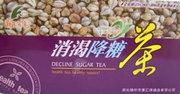 Продаю уникальный антилипидный чай