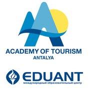 Набор в Академию туризма в Анталии продолжается!