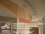 Установка и продажа натяжных потолков от РСС-ЭЛИТ
