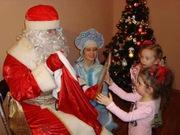 Дед Мороз и Снегурочка на дом в Астрахани!