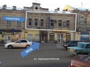 Продаю меблированную под кафе квартиру в центе Астрахани