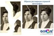 Реставрация старых фотографий.