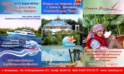 Туризм,  отдых,  рыбалка