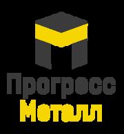 продажа металла в Астрахани для различных целей и задач